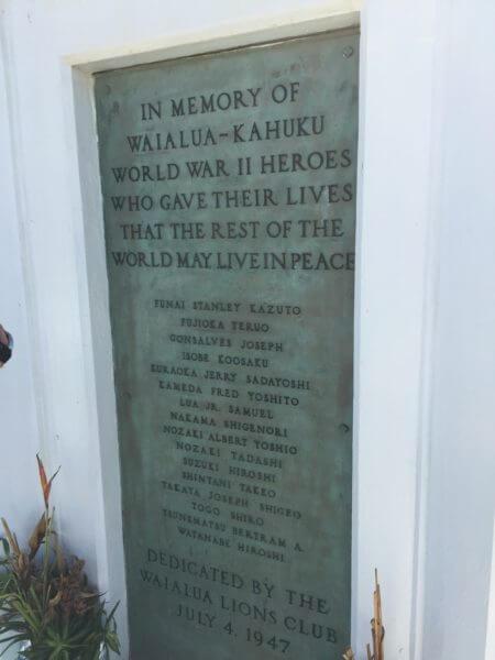 World War II Memorial along with Korean War and Vietnam War memorials along the Hawaiian coastline. Photo courtesy of Ray Hanania