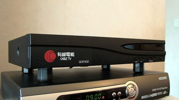 HK Cable TV Settop Box QCR1032