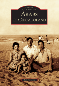 Arabs of Chicagoland presentation Palos Heights Library @ Palos Heights Library