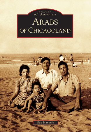 Arabs of Chicagoland book cover by Ray Hanania
