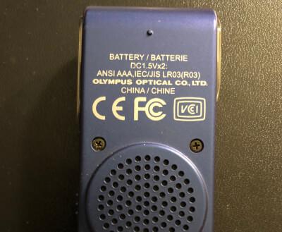 "Digital recorder and computer equipment ""Made in China"" Photo courtesy of Ray Hanania"