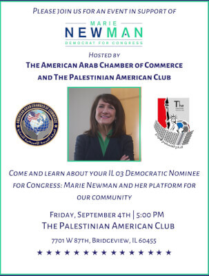 3rd District Congressional Democrat Marie Newman feted by Arab Americans