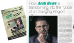 """Arab News newspaper promotional layout, by Faisal Abbas, """"rewriting the future"""""""