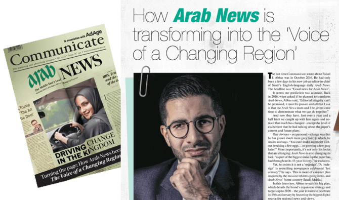 New Research and Studies Unit exploring Middle East issues launched by Arab News Newspaper