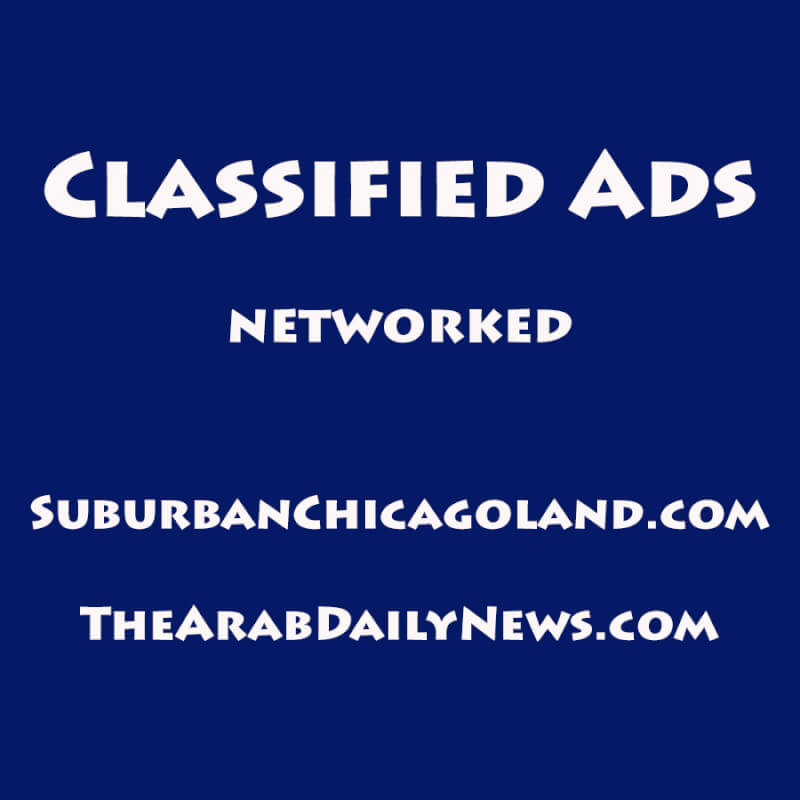 Classified Ad: Major west Suburban Chicago food company seeks full-time on staff chef