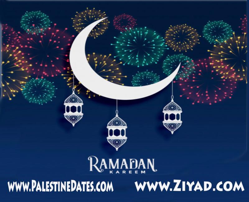 PalestineDates-Ramadan-Kareem.jpg