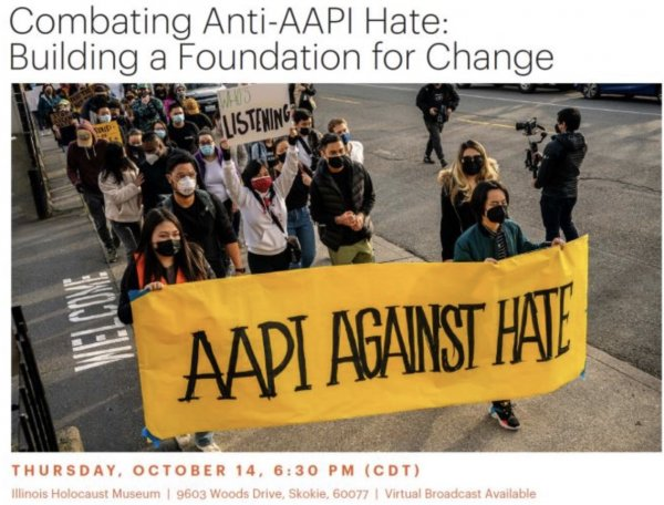 Illinois Holocaust Museum Panel Discussion on Hate. Oct. 14, 2021